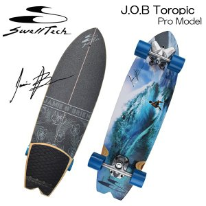 SURFSKATE サーフスケート JOB ジェイミーオブライエン PRO MODEL Triopic サーフスケートボード 正規品|hotobama