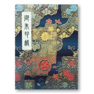 <商品説明> ●紺色生地に金色の糸を使った金襴表紙の御朱印帳です。 ●参考画像と同じ生地...