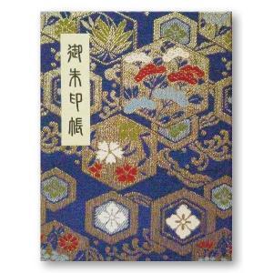<商品説明> ●上品な柄の金襴生地で装丁された御朱印帳です。 ●墨の裏写りを防ぐため和紙...