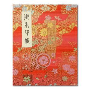 <商品説明> ●ピンク地に金色の糸を使った金襴表紙の御朱印帳です。 ●参考画像と同じ生地...