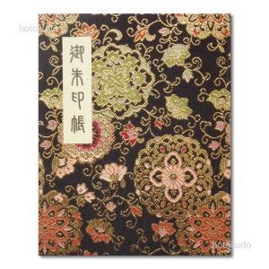 <商品説明> ●黒色生地に金色の糸を使った金襴表紙の御朱印帳です。 ●参考画像と同じ生地...