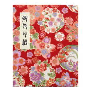 御朱印帳 ブック式 和綴じ カバー付 60ページ 四季彩爛漫 赤