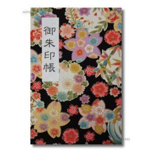 御朱印帳 大判 カバー付 蛇腹式 46ページ 四季彩爛漫 黒
