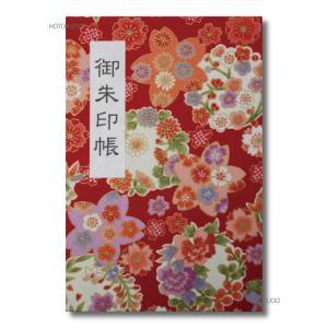 御朱印帳 大判 カバー付 蛇腹式 46ページ 四季彩爛漫 赤