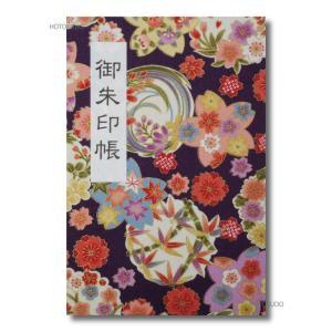 御朱印帳 大判 カバー付 蛇腹式 46ページ 四季彩爛漫 藤