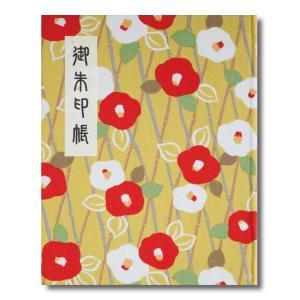 ●上品で可愛らしい椿柄生地で装丁された御朱印帳です。 ●墨の裏写りを防ぐため和紙が袋とじになった御朱...