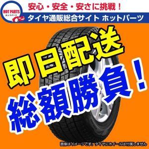 14年製 ブリヂストン ブリザック DM-V1 265/65R17 112Re Bridgestone Blizzak DM-V1 スタッドレスタイヤ 4本送込目安 81216円 hotroad-netshop