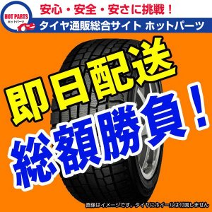 ダンロップ グラスピック DS-3 195/65R15 91Q Dunlop Graspic DS-3 4本送料込目安 36720円|hotroad-netshop
