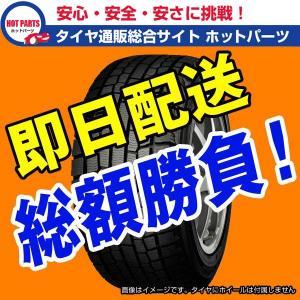ダンロップ グラスピック DS-3  205/50R16 87Q  Dunlop Graspic DS-3 4本送料込目安 62640円|hotroad-netshop