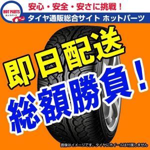 パラダ スペックエックス YOKOHAMA PARADA SPEC-X265/40R22 106V 4本送込目安 140092円|hotroad-netshop