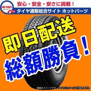 ジオランダー ATS 265/70R15 112S YOKOHAMA GEOLANDAR ATS4本送込目安 63568円|hotroad-netshop