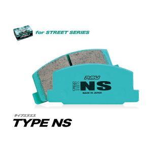 プロジェクトミュー TYPE NS フロントブレーキパッド F124/マーク クオリス/MARK QUALIS(2200 97.4〜9|hotroad
