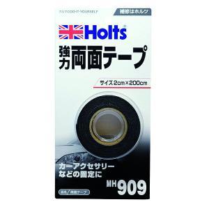 Holts/ホルツ 強力両面テープ 2cm/200cm モールエンブレム MH909 hotroad