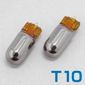 アークス シルバーメッキ ステルスバルブ T10ウェッジ オレンジ 2個入 AS-780|hotroad