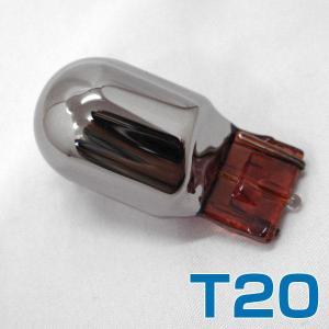 アークス シルバーメッキ ステルスバルブ T20ウェッジ オレンジ AS-781|hotroad