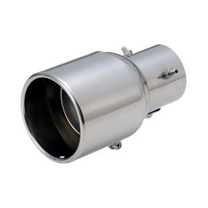 セイワ 下向き純正マフラーを大口径ストレートに マフラーカッター Sサイズ(マフラー外径25-41mm対応) K285 hotroad
