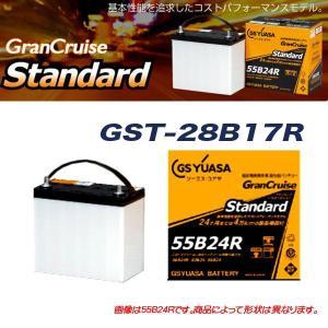 GSユアサ GS YUASA 高性能カーバッテリー GranCruise スタンダード 【2年補償】 GST-28B17L|hotroad