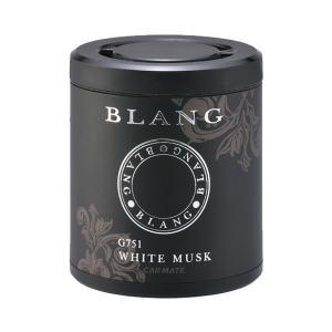 カーメイト:BLANG ドリンクホルダー用 芳香剤 ホワイトムスク/G751 hotroad