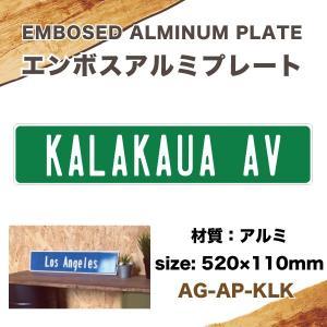 エンボス アルミプレート KALALAUA AV 520mm×110mm インテリア雑貨 サーフィン USA アメリカ ハワイ/AG-AP-KLK|hotroad