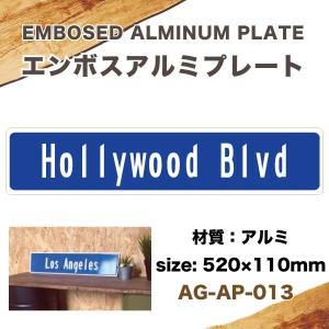 エンボス アルミプレート Hollywood Blvd ブルー 520mm×110mm インテリア雑貨 サーフィン USA アメリカ ハワイ/AG-AP-013|hotroad