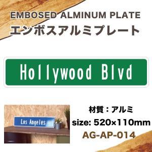 エンボス アルミプレート Hollywood Blvd グリーン 520mm×110mm インテリア雑貨 サーフィン USA アメリカ ハワイ/AG-AP-014|hotroad
