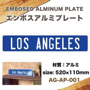 エンボス アルミプレート LOS ANGELS ブルー 520mm×110mm インテリア雑貨 サーフィン USA アメリカ ハワイ/AG-AP-001|hotroad