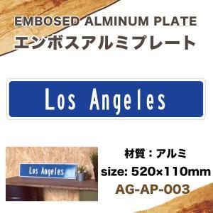 エンボス アルミプレート Los Angels ブルー 520mm×110mm インテリア雑貨 サーフィン USA アメリカ ハワイ/AG-AP-003|hotroad