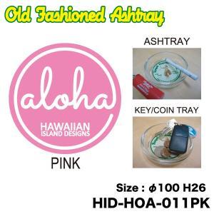 ハワイアン アッシュトレイ 灰皿 小銭入れ aloha ピンク old-fashioned Ashtray レトロ φ100×26mm インテリア雑貨/HID-HOA-011PK hotroad