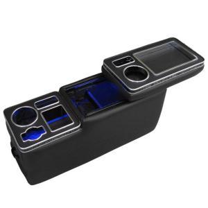ブルーLED付き ウォークスルーセンター コンソールボックス 収納  ブレイス BT-022|hotroad