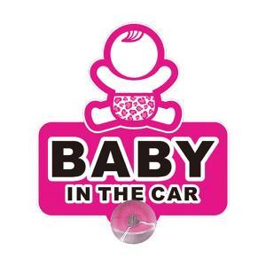 メール便対応 セイワ:ゆらゆら揺れるサインボード 赤ちゃん乗ってます メール便可/W792 hotroad