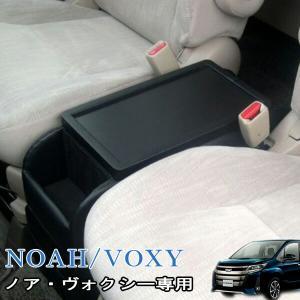 ノア ヴォクシー 専用 コンソールボックス 日本製 レザー 難燃素材 QC-1|hotroad