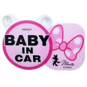 メール便対応 ナポレックス:ミニー スイングメッセージ BABY IN CAR 吸盤取り付け/BD-409 hotroad