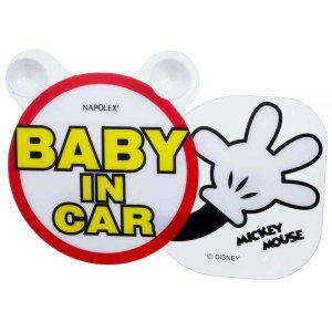 メール便対応 ナポレックス:ミッキー スイングメッセージ BABY IN CAR 吸盤取り付け/BD-124 hotroad