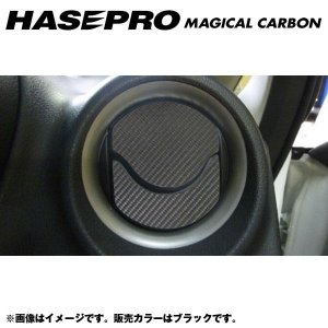 ハセプロ HASEPRO:マジカルカーボン エアアウトレット ノート E12系 年式:2012.9〜/CAON-7|hotroad