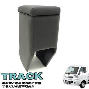 ハイゼットトラック キャリィ アームレスト 軽トラック 日本製 伊藤製作所 KT-1|hotroad