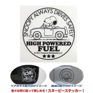 メール便可|スヌーピー(PEANUTS)の転写ステッカー ブラック 130×130mm SAFETY DRIVE/AXS/アークス:SNS-42|hotroad