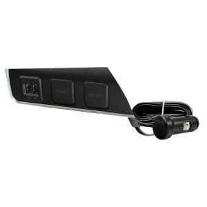 C-HR 専用 USBポート シガーソケット スマホ iPhone タブレット 充電 ヤック SY-C5|hotroad
