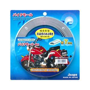 メール便可|メッキモール バイク用モール クローム 4m巻 幅7mm 二輪車 オートバイ Jaspa/クリエイト MC15|hotroad