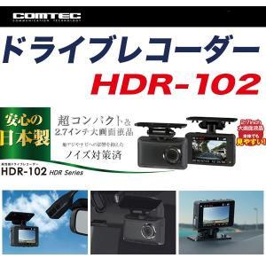 ドライブレコーダー ドラレコ 日本製 録画100万画素 2....
