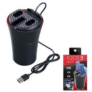 IQOS3 MULTI 充電ステーション アイコス3マルチ 灰皿&充電器 吸殻入れ 車載 ブラック ...