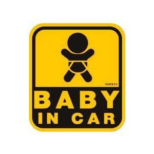 NAPOLEX セーフティーサイン 内貼りタイプ BABY IN CAR 保険付 SF-19/ hotroad
