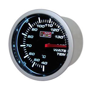オートゲージ:52φ 2inch スモークメーター 水温計 ホワイトLED/52-ASMWTSWL-270|hotroad