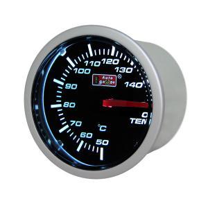 オートゲージ:52φ 2inch スモークメーター 油温計 ホワイトLED/52-ASMOTSWL-270|hotroad