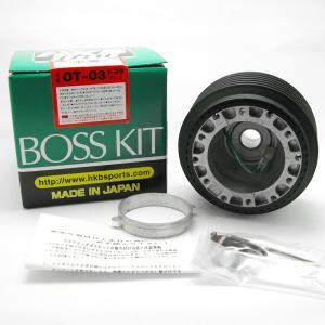 ボスキット トヨタ系 日本製  アルミダイカスト/ABS樹脂 HKB SPORTS/東栄産業 OT-03 hotroadparts