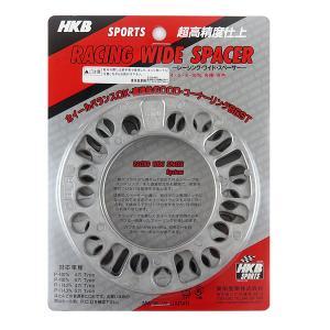 メール便可|HKB/東栄産業:ホイールスペーサー シルバー 5mm 4/5H PCD100/114.3 4枚入り/HKWS5|hotroadparts