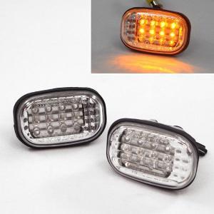 クリアワールド LEDサイドマーカー クリスタルウインカー トヨタ用 SMT-01L/MR2、MR-S、RAV4、アリスト、アレックス、イプサム、ヴォルツ、エスティマ、エスティ hotroadparts
