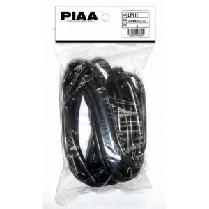 HID用電源延長ハーネス 5m リアバッテリー車・助手席下バッテリー車 HIDオプショナルパーツ/PIAA LPH1/ hotroadparts