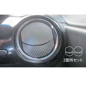 マジカルカーボン N-BOXカスタム JF1/2 エアコン吹き出し口 エアアウトレット ブラックカーボン 2箇所セット/HASEPRO/ハセプロ:CAOH-3|hotroadparts