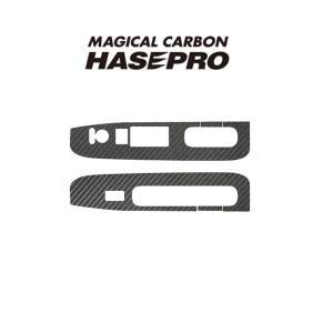 マジカルカーボン N-BOXカスタム JF1/2 ドアスイッチパネル ブラックカーボン 2箇所/HASEPRO/ハセプロ:CDPH-12|hotroadparts