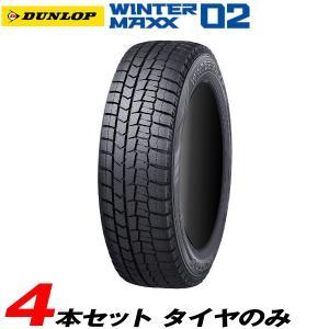 スタッドレスタイヤ ウインターマックス02 175/55R15 77Q 4本セット 17年製 ダンロップ DUNLOP|hotroadparts